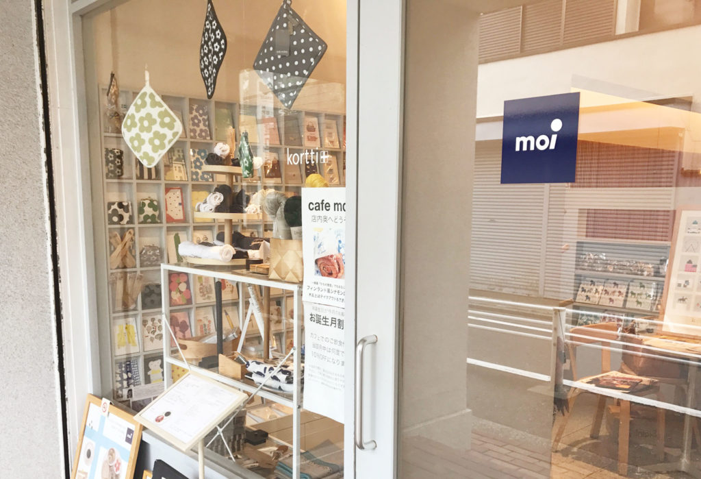 LifTe 福田利之店展 cafe moi 北欧通り