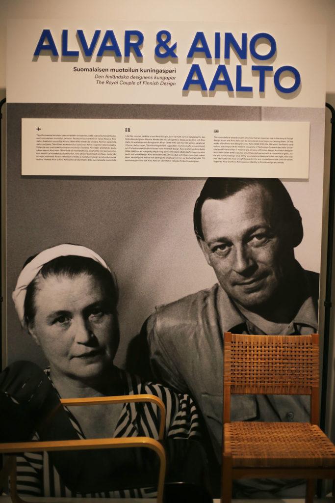 LifTe helsinki design museum Alvar Aalto