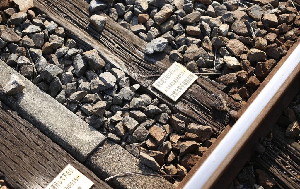 LifTe いすみ鉄道 枕木オーナー