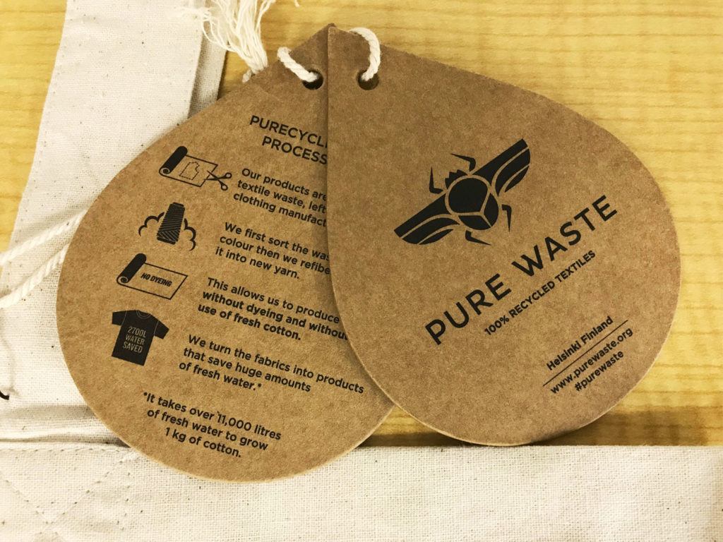 LifTe 北欧の暮らし Nordic Designers Competition for New Designers Pure Waste