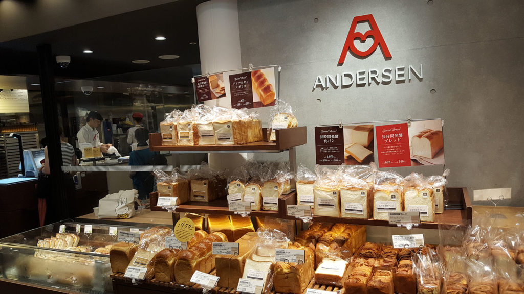 LifTe 北欧の暮らし アンデルセン 店内 アトレ上野