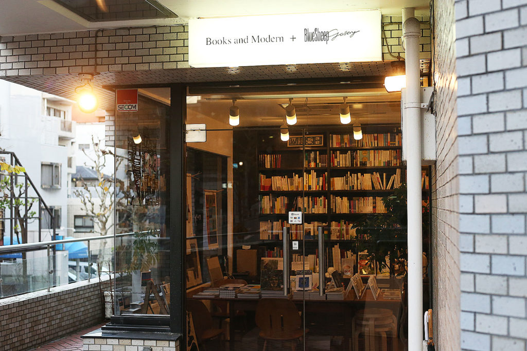 LifTe 北欧の暮らし はじめまして、ルート・ブリュック books&modern
