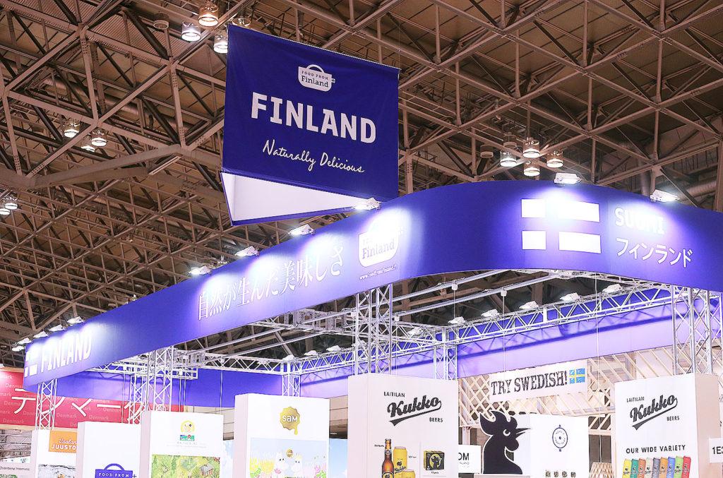 LifTe 北欧の暮らし Foodex フィンランドパビリオン 2