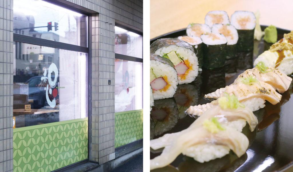 LifTe 北欧の暮らし 寿司 wagocoro ヘルシンキ 人気店