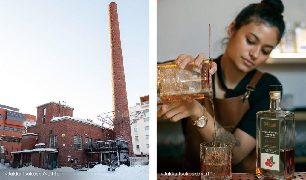 LifTe 北欧の暮らし 雑誌 ヘルシンキ ティスラモ バー