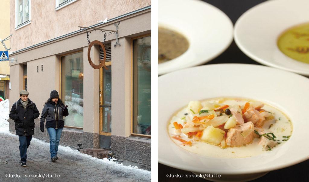 LifTe 北欧の暮らし 雑誌 ヘルシンキ スープ クルマ