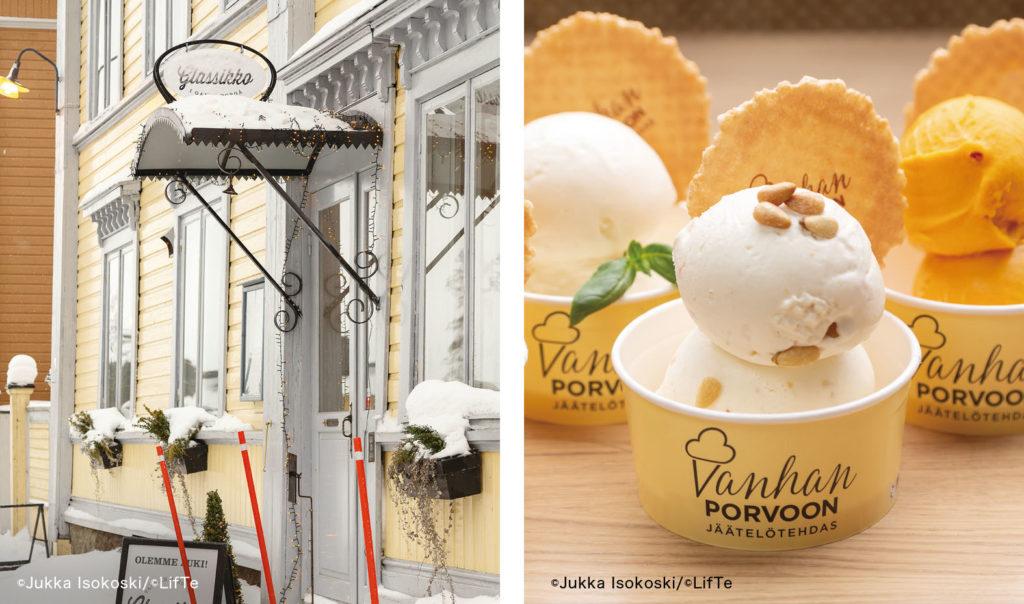 LifTe 北欧の暮らし 雑誌 ヴァンハン ポルヴォーン ヤーテロテフダス アイスクリーム