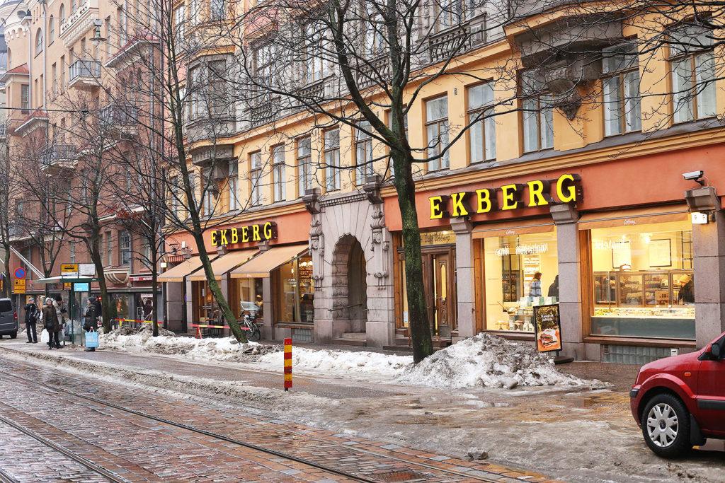 LifTe 北欧の暮らし フィンランド ヘルシンキ エクベリ ekberg 松屋銀座 外観