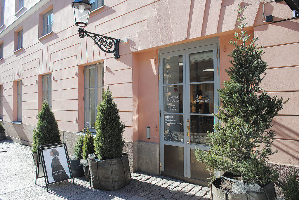 LifTe 北欧の暮らし ラプアン カンクリ ヘルシンキ 本店