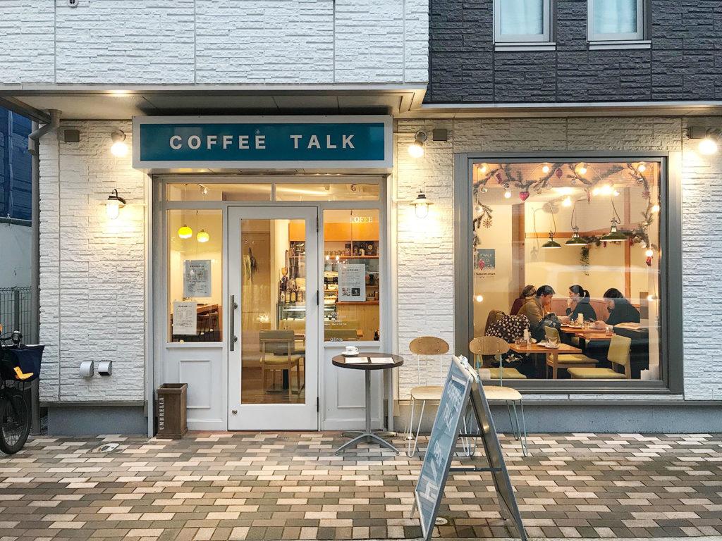 LifTe 北欧の暮らし 吉祥寺北欧WALK カフェ巡り フィーカ FIKA コーヒートーク
