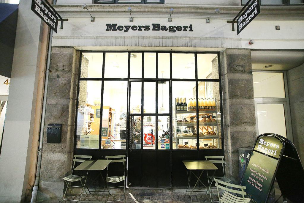 LifTe 北欧の暮らし 北欧旅日記 北欧現地レポート2日目 デンマーク コペンハーゲン Meyers bageri