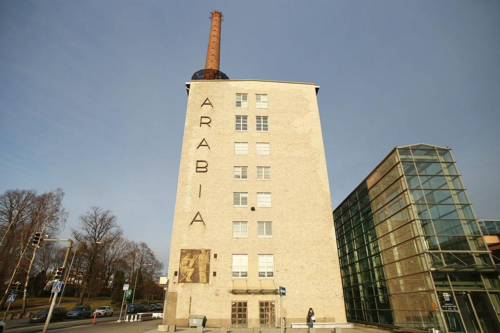 LifTe 北欧の暮らし ヘルシンキ 冬の北欧出張 4日目 北欧現地レポート 北欧旅日記 イッタラ&アラビア デザインセンター