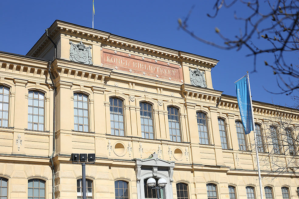 LifTe 北欧の暮らし 北欧図書館まとめ ストックホルム スウェーデン国立図書館