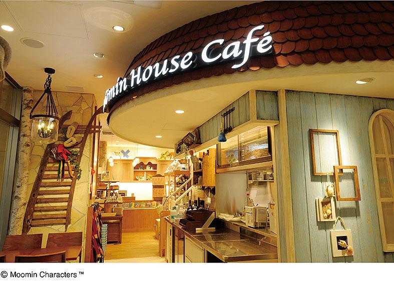 LifTe 北欧の暮らし ムーミンカフェ ムーミンベーカリー&カフェ ソラマチ スカイツリー