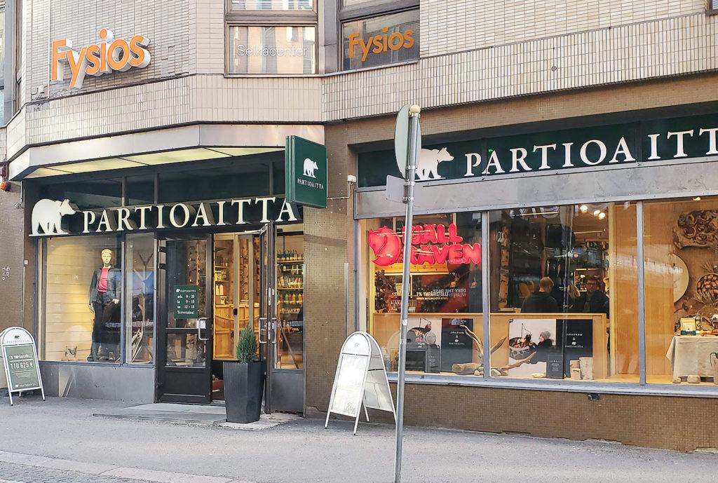 LifTe 北欧の暮らし 北欧現地レポート 4日目 北欧旅日記 ヘルシンキ フィンランド PARTIOAITTA アウトドア