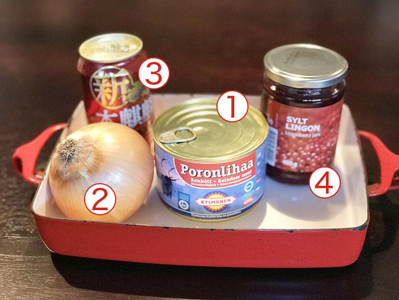 LifTe 北欧の暮らし トナカイ缶詰 フィンランド伝統料理 トナカイシチュー 必要材料