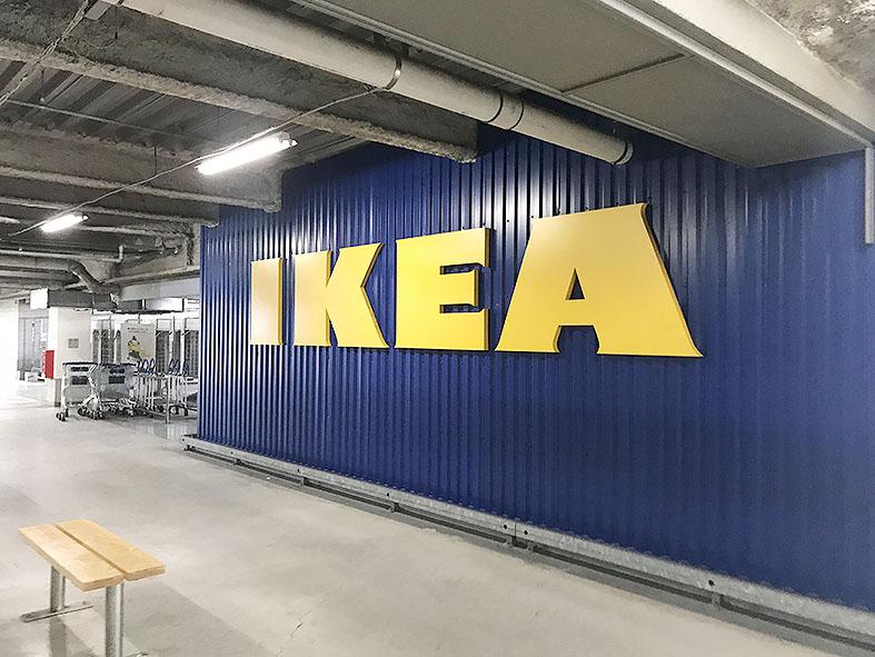 LifTe 北欧の暮らし IKEA イケア テイクアウトメニュー スウェーデン