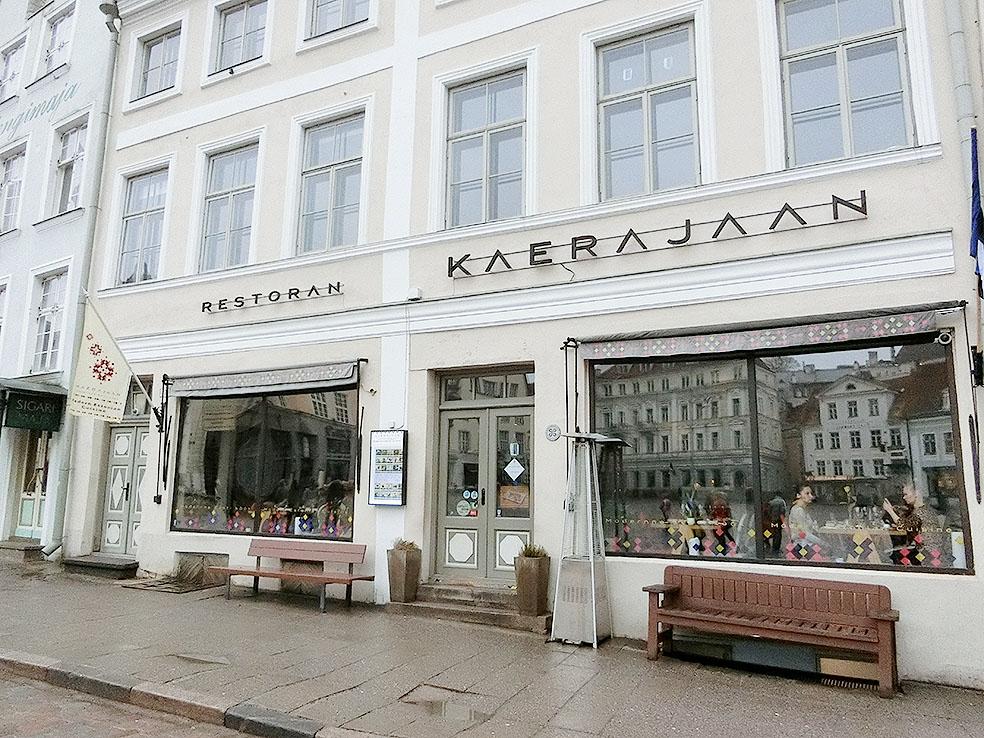 Lifte 北欧の暮らし エストニア タリン 旧市街 世界遺産 Kaerajaan