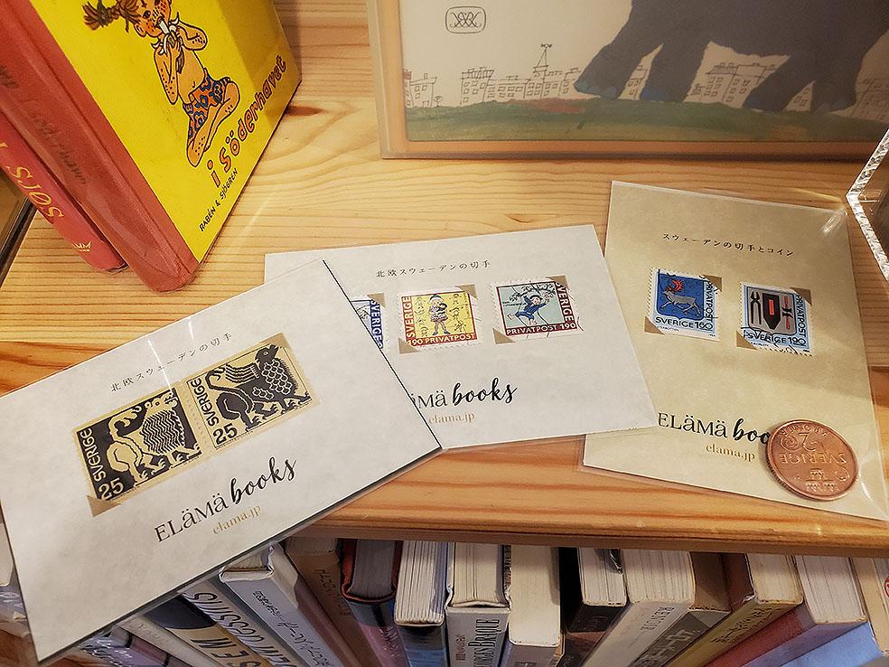 LifTe 北欧の暮らし ひるねこBOOKS 北欧ヴィンテージ絵本展Ⅲ「北欧まなびの絵本」 ヴィンテージ北欧切手