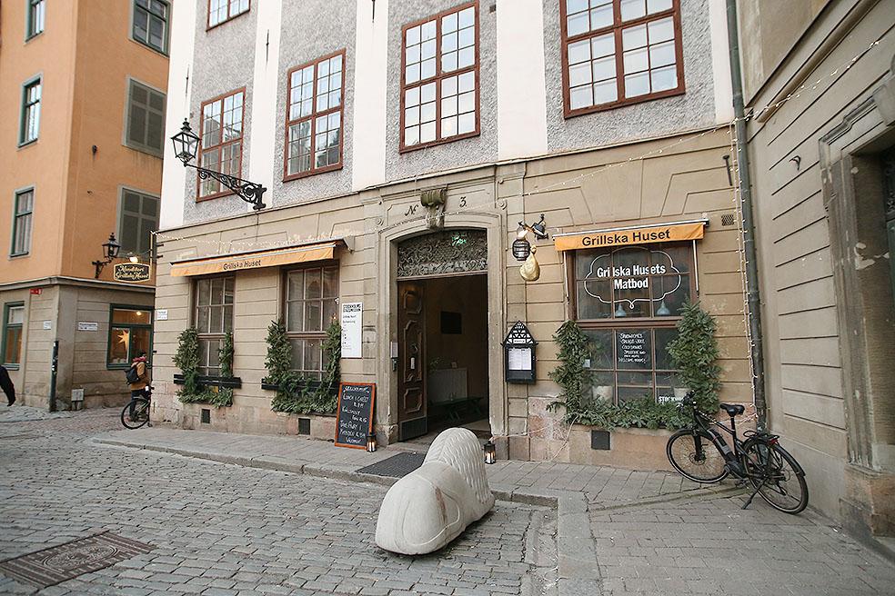 LifTe 北欧の暮らし ストックホルム スウェーデン ガムラスタン Grillska Huset