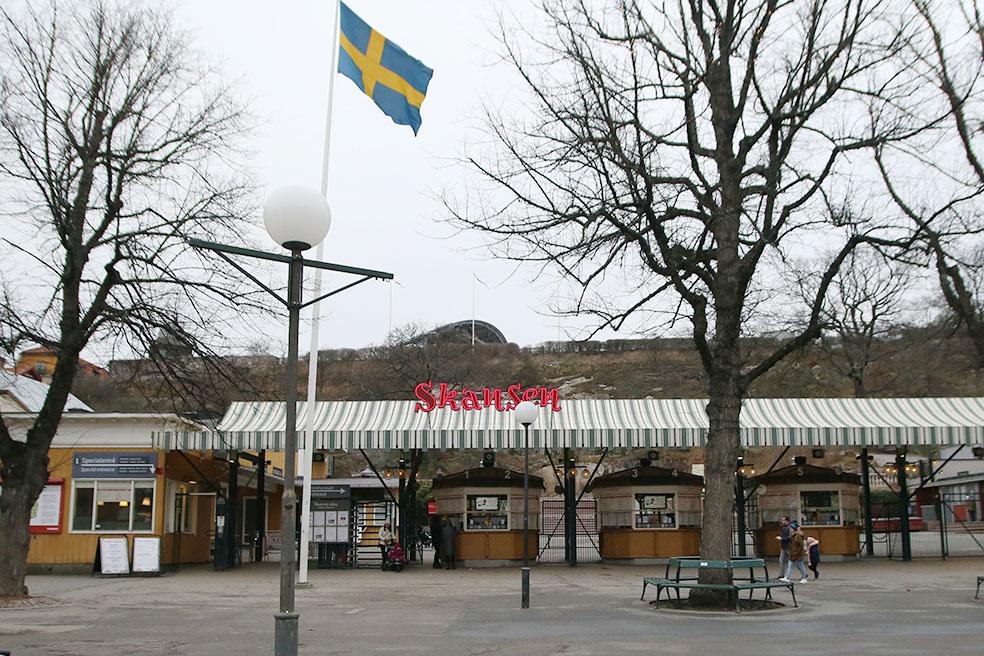 LifTe 北欧の暮らし スウェーデン ストックホルム スカンセン 入り口