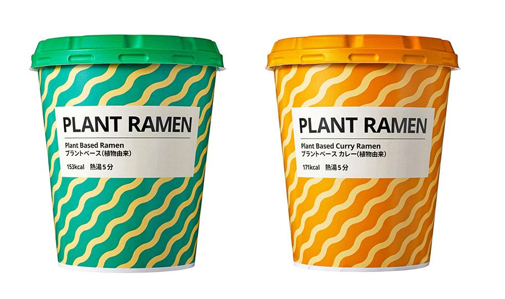 LifTe 北欧の暮らし IKEA 原宿 イケア プラントベース(植物由来)100% カップラーメン