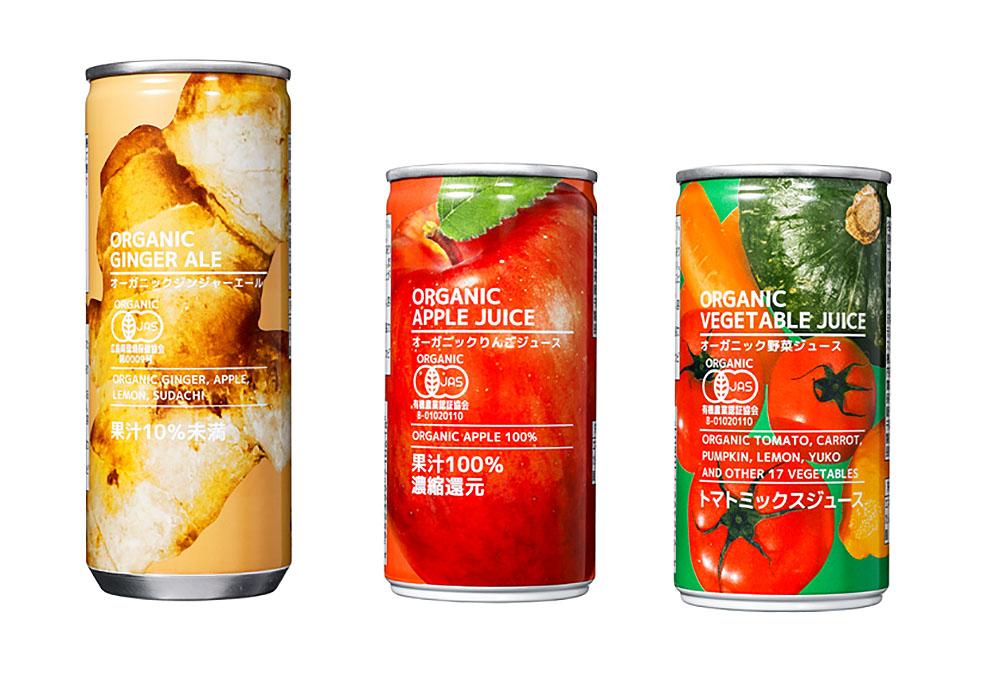 LifTe 北欧の暮らし IKEA 原宿 イケア オーガニック ジンジャーエール アップルジュース トマトミックスジュース