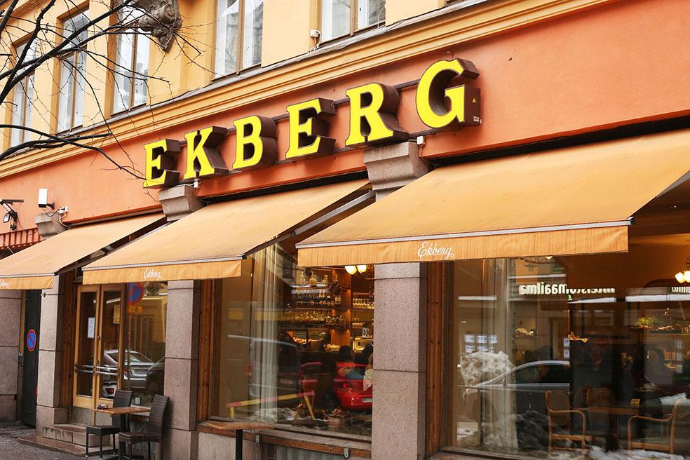 LifTe 北欧の暮らし ヘルシンキ カフェまとめ エクベリ ekberg フィンランド最古のカフェ