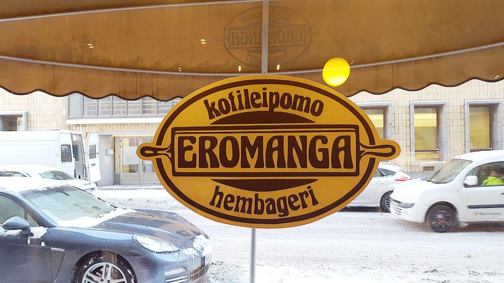 LifTe 北欧の暮らし ヘルシンキ カフェまとめ エロマンガ eromanga