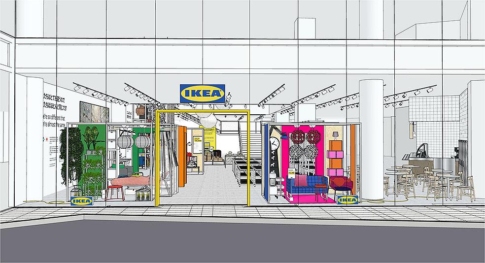 LifTe 北欧の暮らし IKEA 原宿 イケア