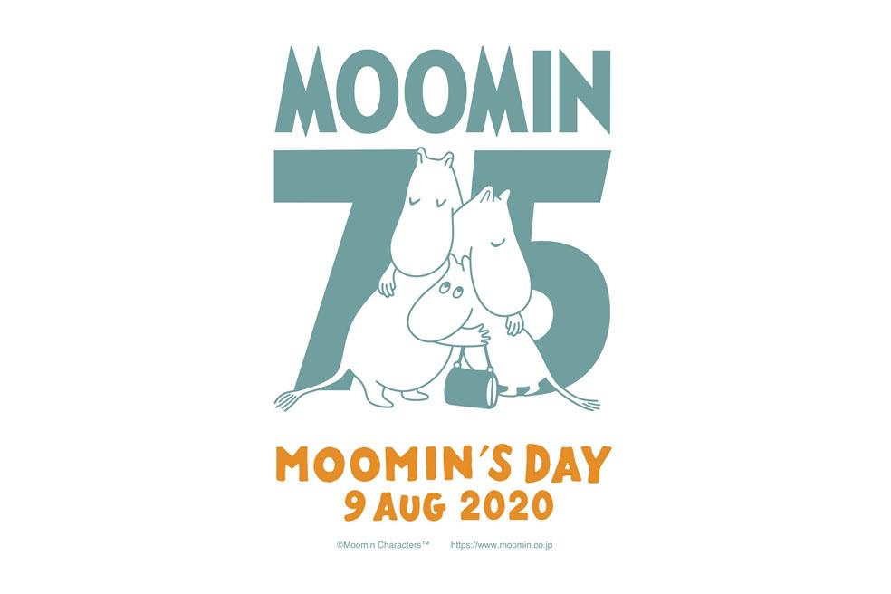 LifTe 北欧の暮らし 「ムーミンの日」スペシャルウィーク ムーミンバレーパーク 8月6日