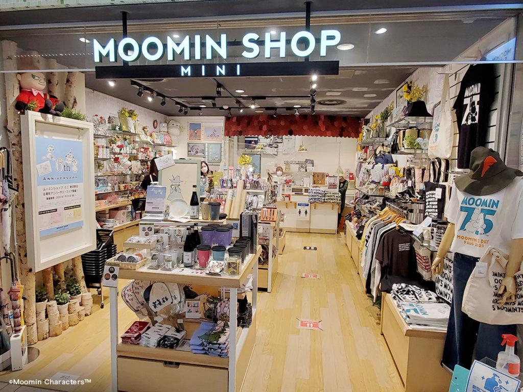 LifTe 北欧の暮らし ムーミンショップ東京駅店 スナフキンフェア ムーミン生誕75周年