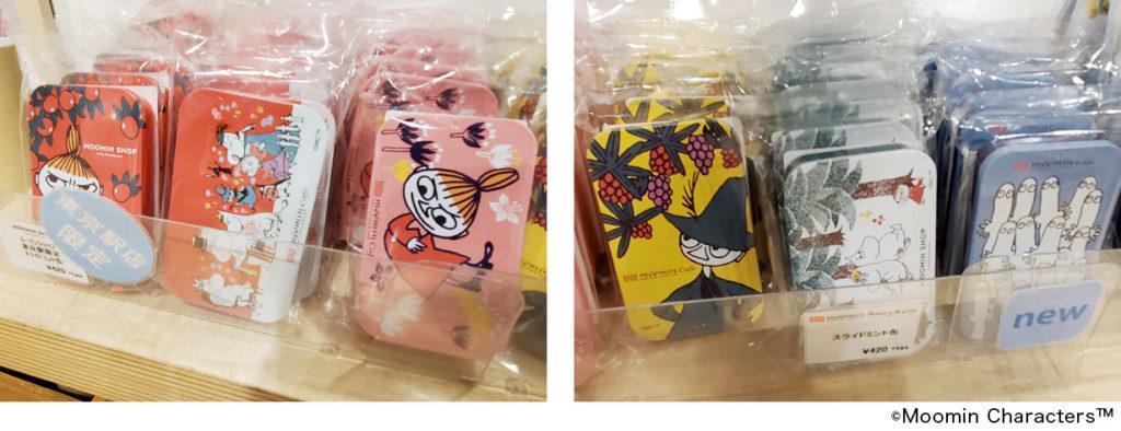 LifTe 北欧の暮らし ムーミンショップ東京駅店 スナフキンフェア ムーミン生誕75周年 スライドミント缶