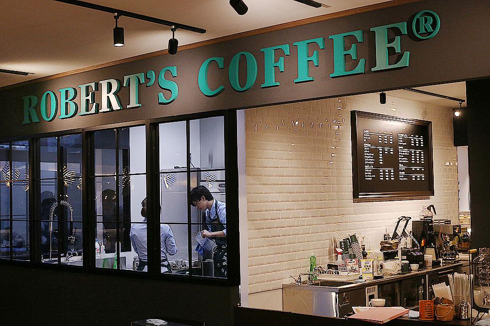 LifTe 北欧の暮らし ロバーツコーヒー メッツァ店 robert's coffee