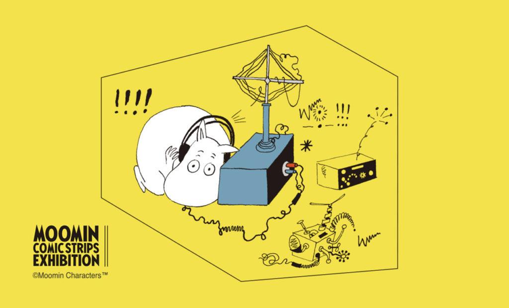 LifTe 北欧の暮らし ムーミンコミックス展 トーベ・ヤンソン ラルス・ヤンソン 松屋銀座 フィンランド