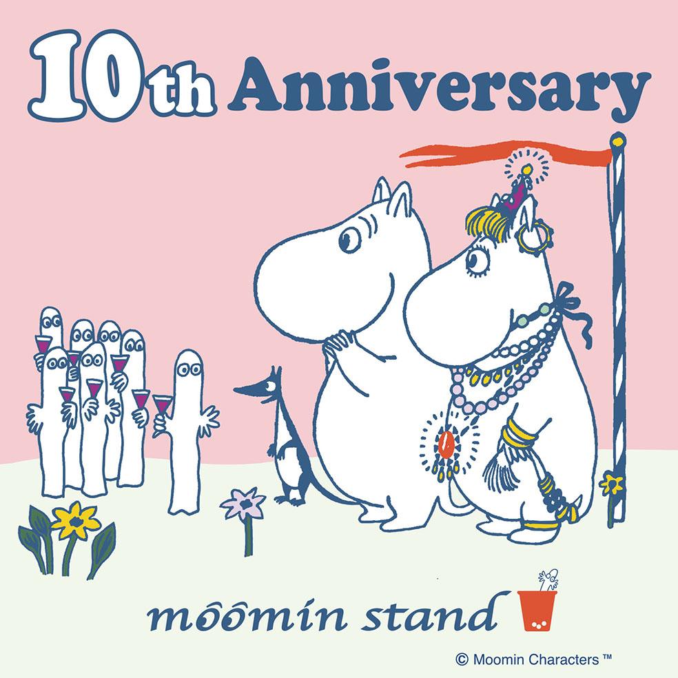 LifTe 北欧の暮らし ムーミンスタンド10周年 10th anniversary