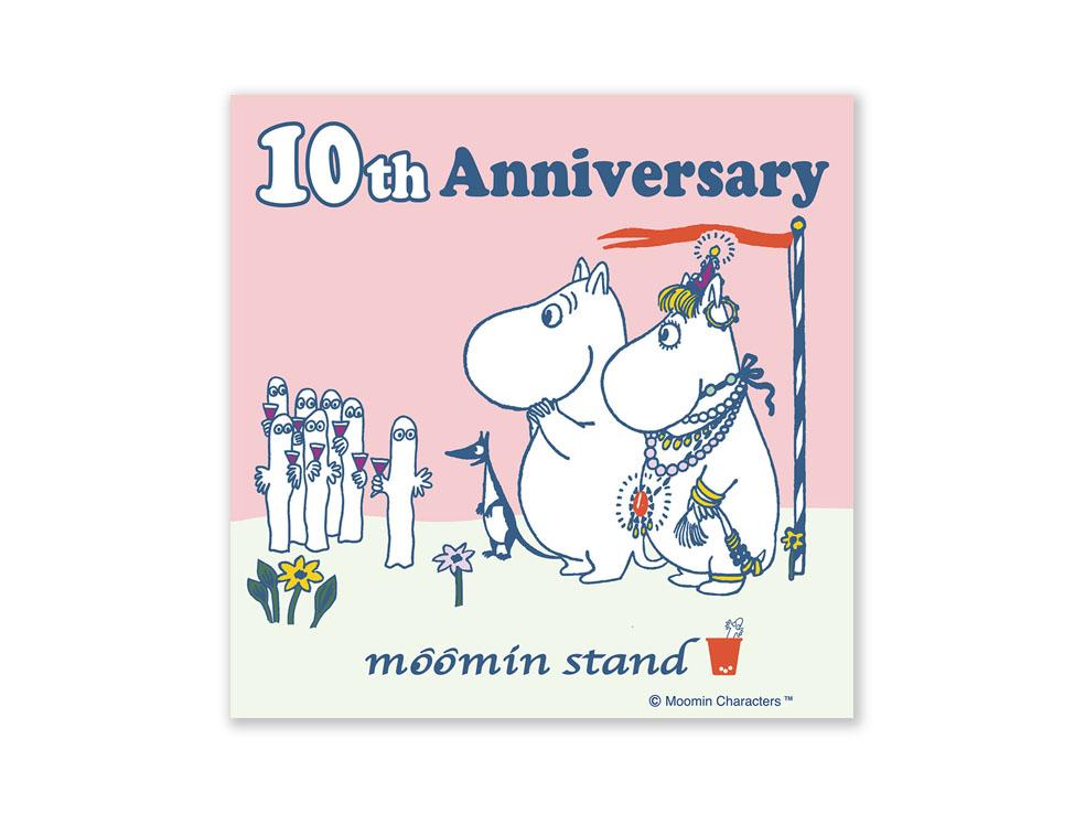 LifTe 北欧の暮らし ムーミンスタンド10周年 10th anniversary 非売品ステッカー