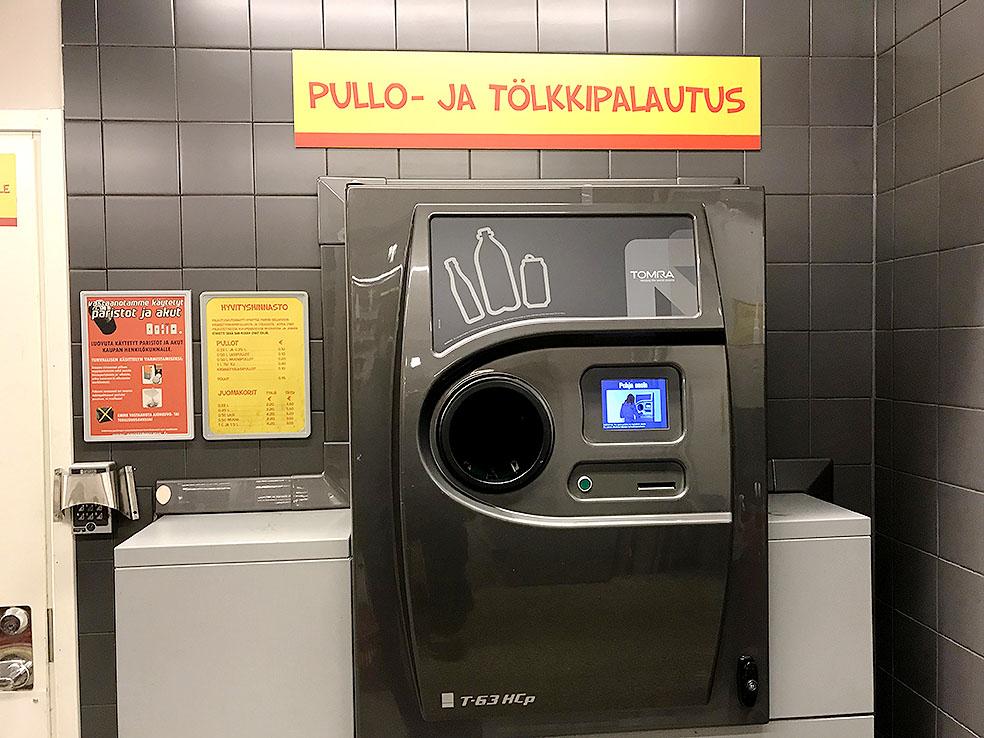 LifTe 北欧の暮らし フィンランド リサイクルシステム ペットボトル 空き缶
