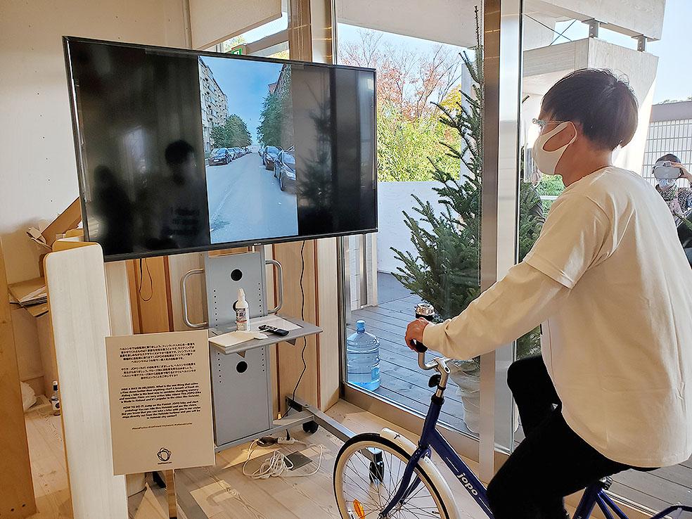 LifTe 北欧の暮らし フィンランド大使館 メッツァ・パビリオン happy day in finland jopo サイクリング ヘルシンキ