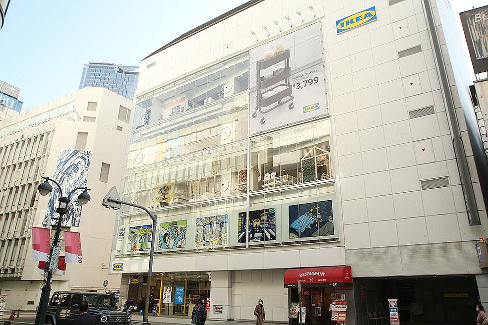 LifTe 北欧の暮らし IKEA イケア IKEA渋谷 スウェーデン