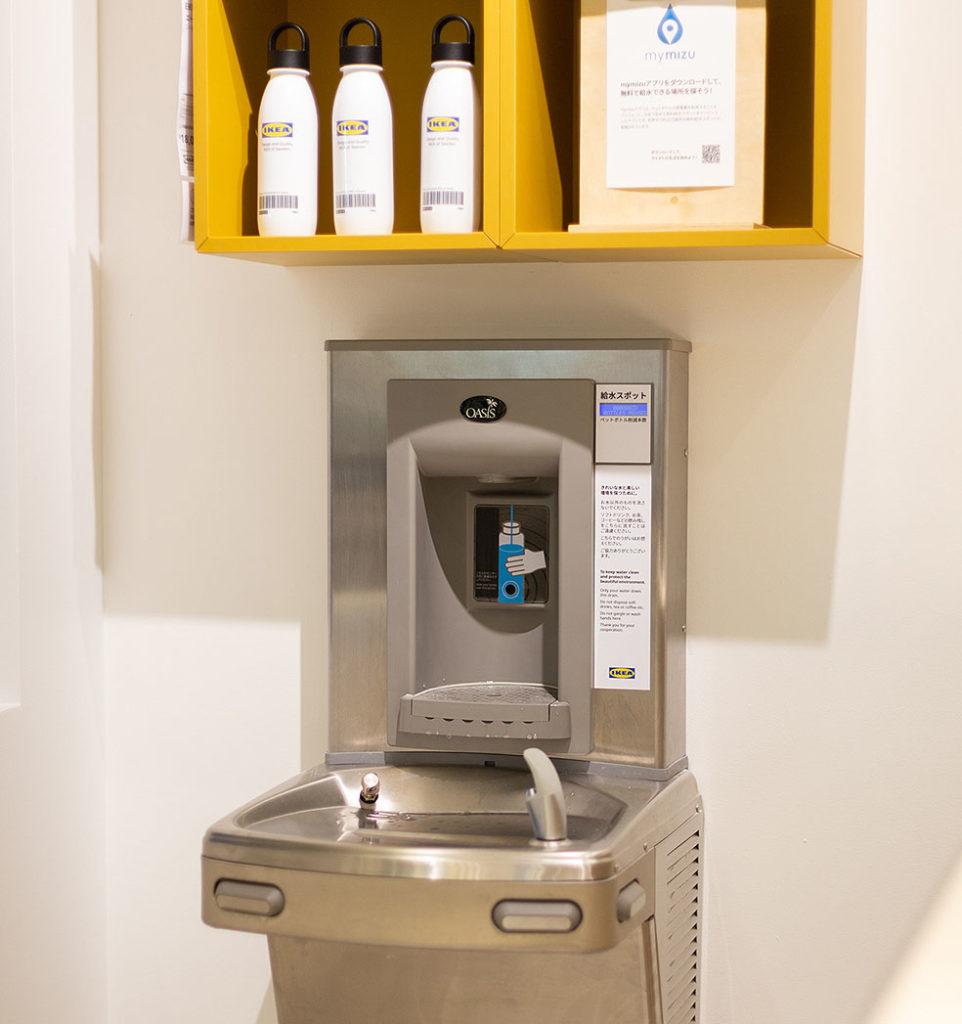 LifTe 北欧の暮らし IKEA イケア IKEA渋谷 スウェーデン mymizu マイミズ 無料給水スポット