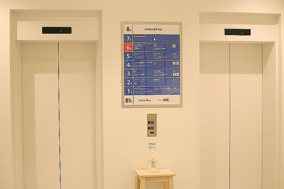 LifTe 北欧の暮らし IKEA イケア IKEA渋谷 スウェーデン エレベーター 都市型店舗