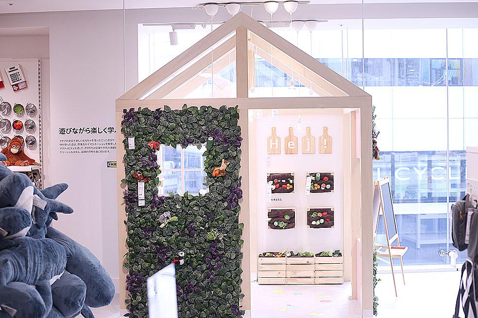 LifTe 北欧の暮らし IKEA イケア IKEA渋谷 スウェーデン 3F