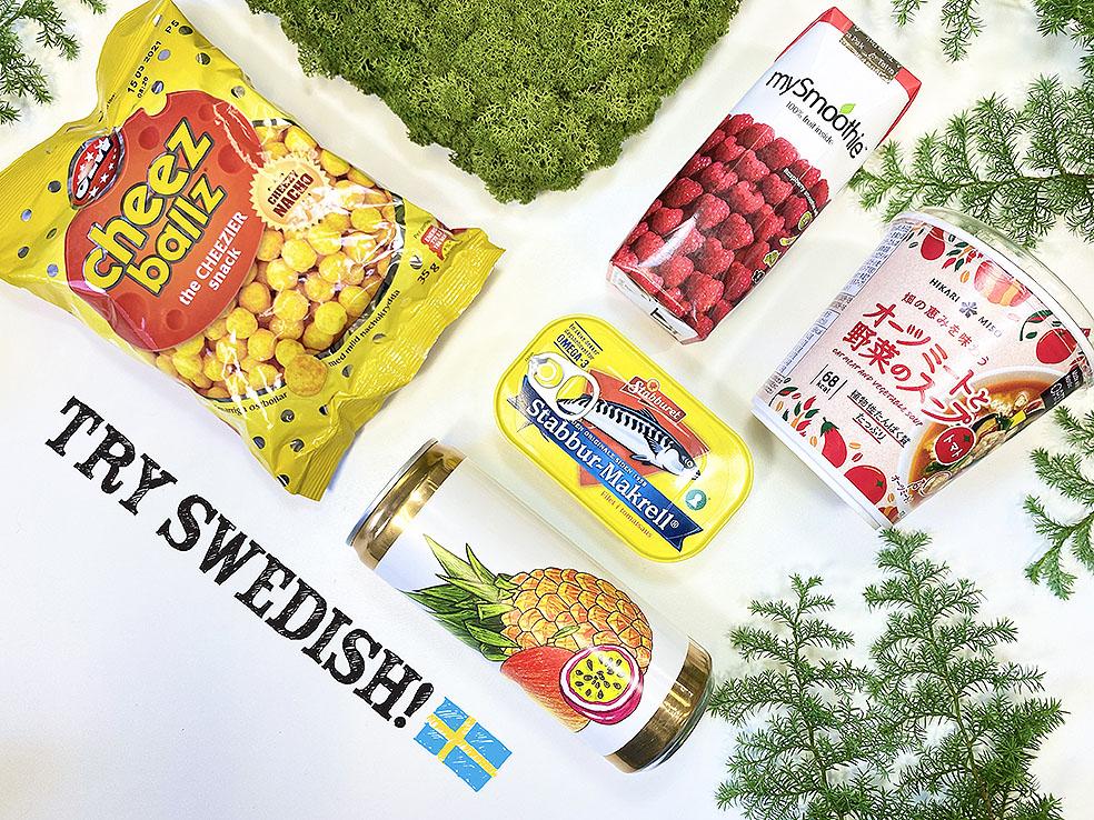 LifTe 北欧の暮らし スウェーデン try swedish! cheez doodles IKEA原宿 ポップアップ
