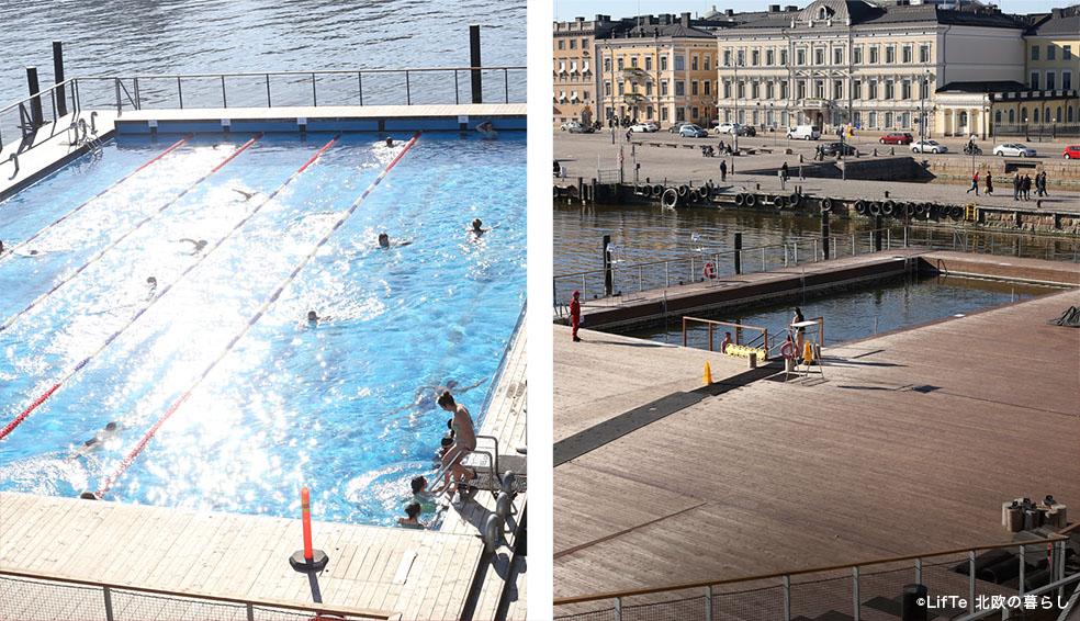LifTe 北欧の暮らし アッラスシープール allas sea pool
