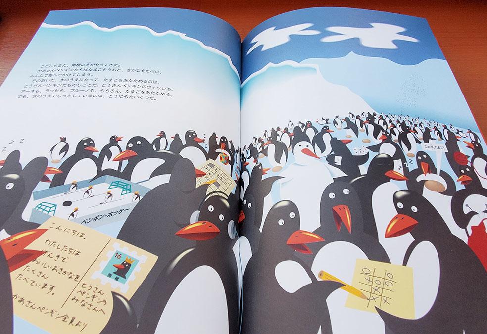 LifTe 北欧の暮らし 絵本 オススメ 北欧 ペンギン・カルテット ニューヨークへいく スウェーデン