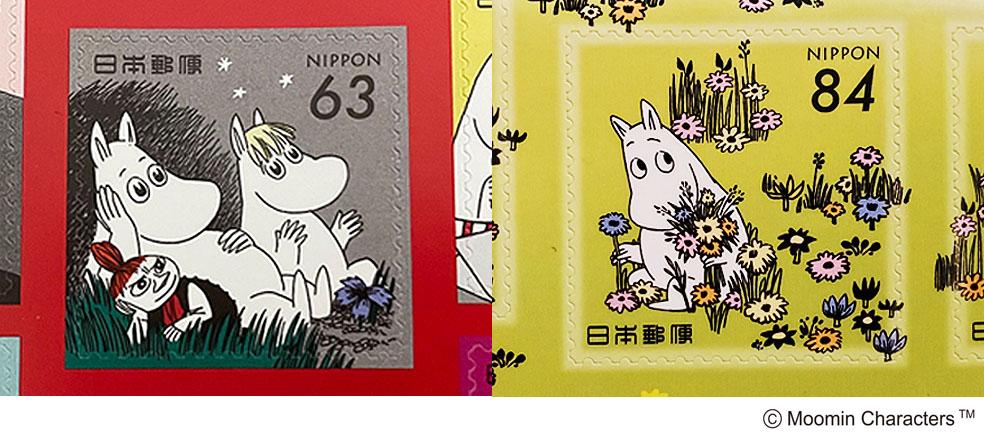 LifTe 北欧の暮らし ムーミン切手 ムーミン フィンランド グリーティング切手ムーミン 63円 84円 押印サービス