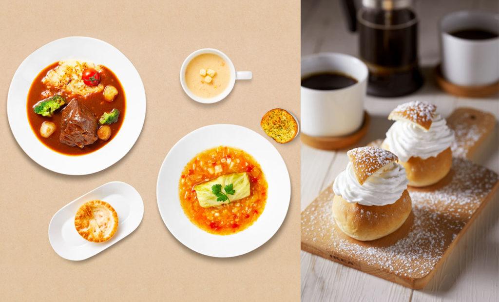 LifTe 北欧の暮らし イケア IKEA スープ&シチューフェア セムラ