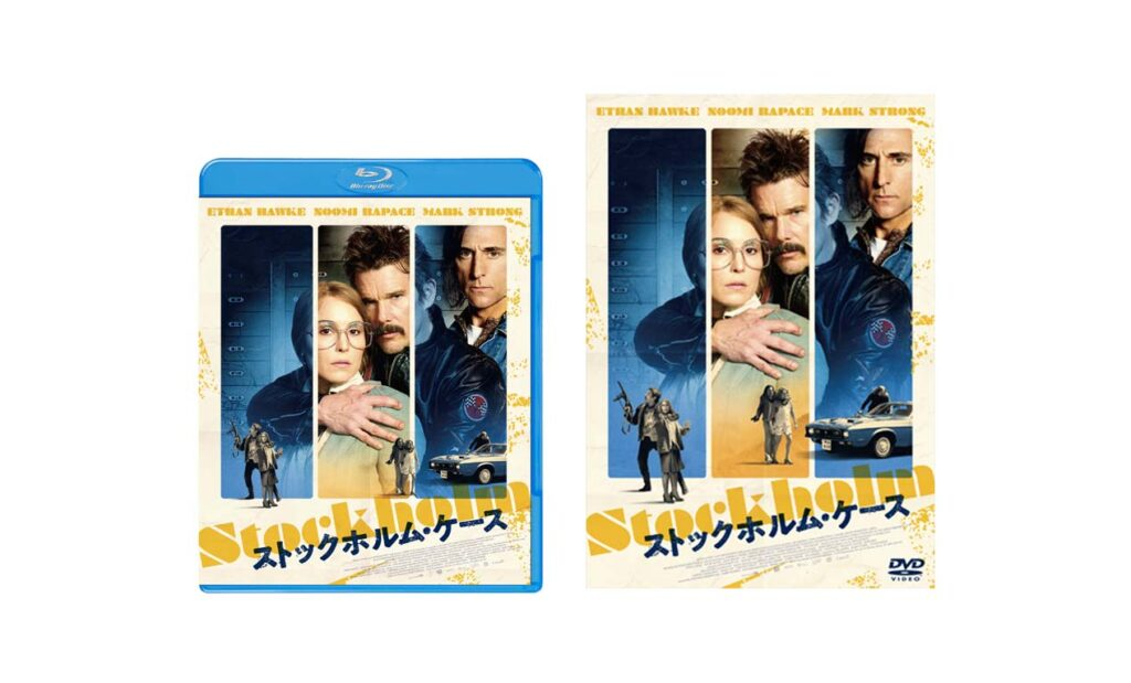 LifTe 北欧の暮らし スウェーデン ストックホルムケース DVD Bluray 映画 北欧映画 イーサンホーク