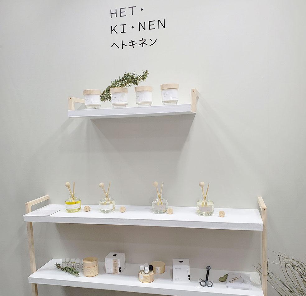 LifTe 北欧の暮らし ギフトショー 国際展示場 フィンランド ヘトキネン HETKINEN